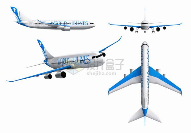 蓝色银色大型飞机客机四视图8647583png图片素材 交通运输-第1张