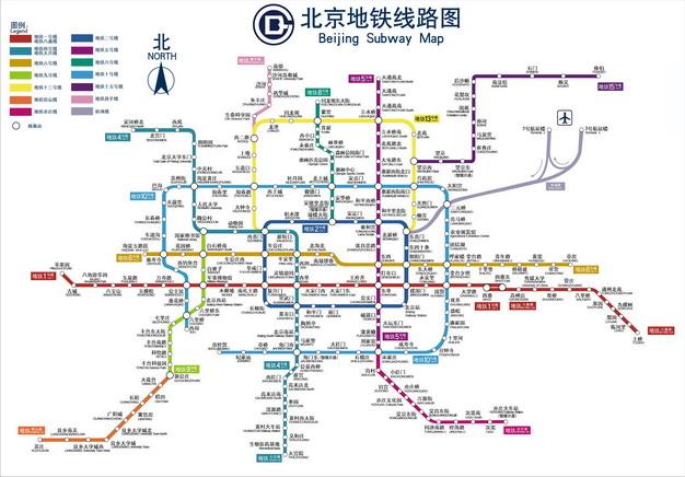 最新北京地铁线路图833258png图片免抠素材 交通运输-第1张