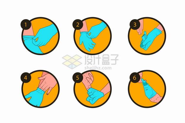 正确脱一次性医用手套橡胶手套的方法插图png图片素材 健康医疗-第1张