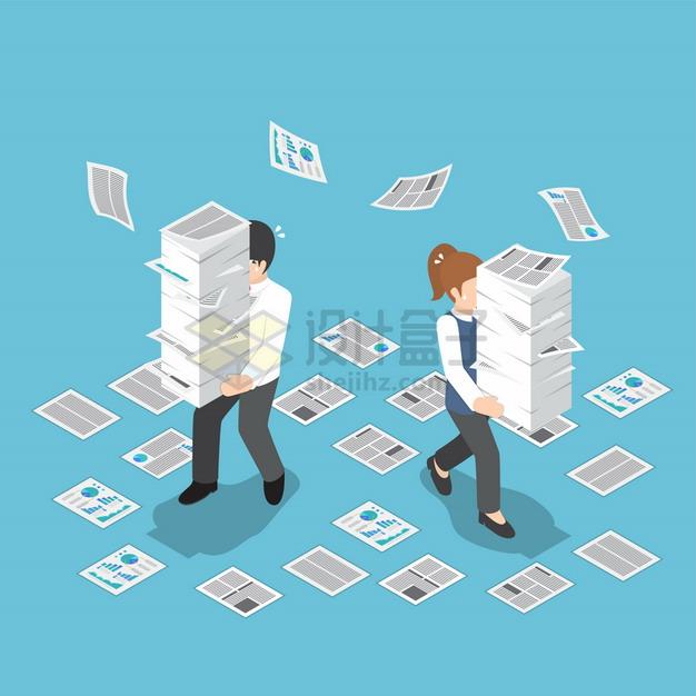 卡通公司职员抱着厚厚的文件工作压力大png图片素材 商务职场-第1张