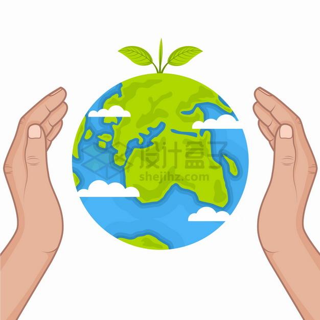 双手抱着的发芽的地球手绘插画png图片素材 生物自然-第1张