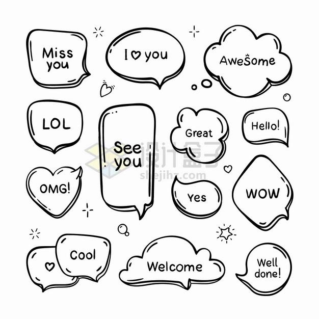 各种卡通黑色线条气泡对话框png图片素材 边框纹理-第1张