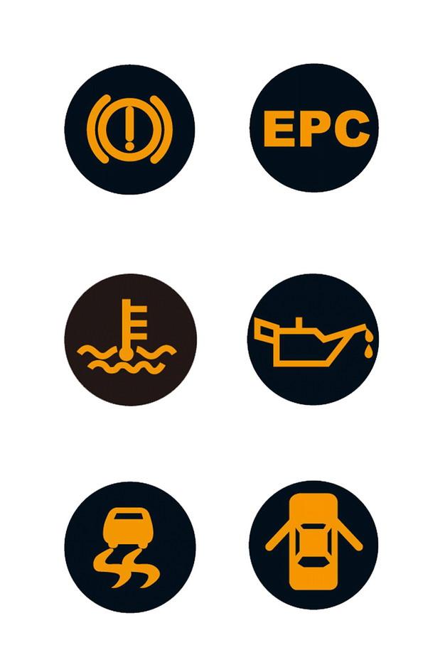 6款汽车仪表盘故障灯图案223112png图片免抠素材 交通运输-第1张