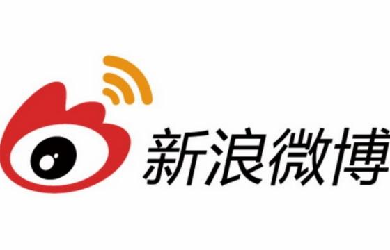 带汉字新浪微博logo png图片免抠素材