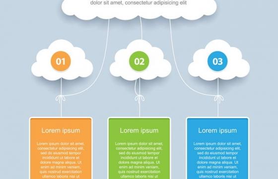 白云下面的彩色信息展示PPT元素素材