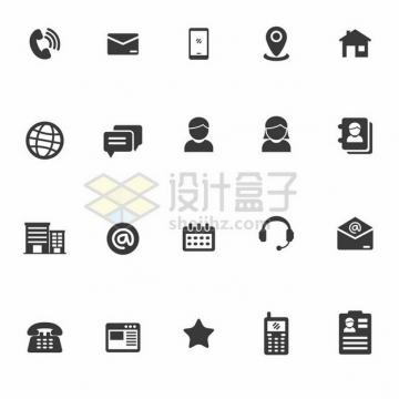 客服电话服务标志图标320362png图片素材