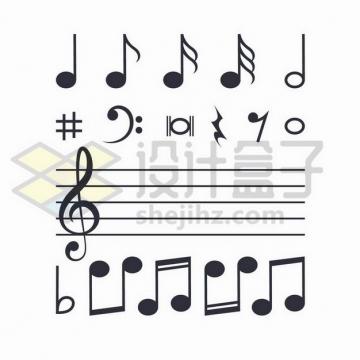 各种音乐音符符号图案png图片免抠矢量素材