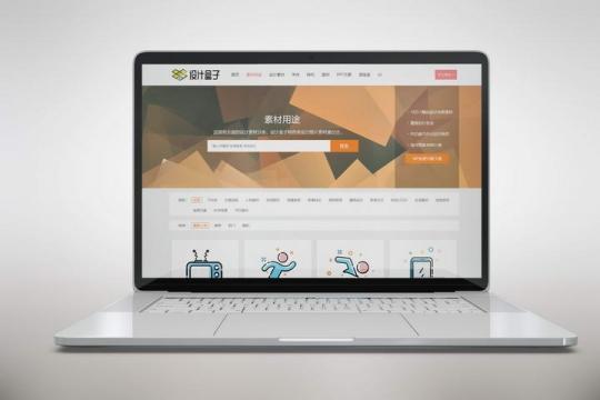 苹果MacBook Pro笔记本电脑屏幕正面显示内容样机图片设计素材