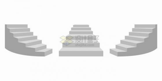 3款灰白色的台阶楼梯png图片免抠矢量素材
