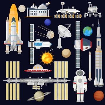 各种扁平化风格的航天飞机卫星宇航员火箭空间站等天文科普图片免抠素材