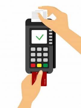 扁平化风格正在使用POS机刷卡消费png图片免抠矢量素材