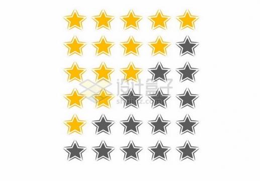 黄色五角星五星好评141069png图片素材