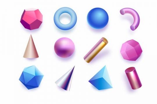12款有质感的圆柱体立方体球体圆锥体等立体形状图片png免抠素材