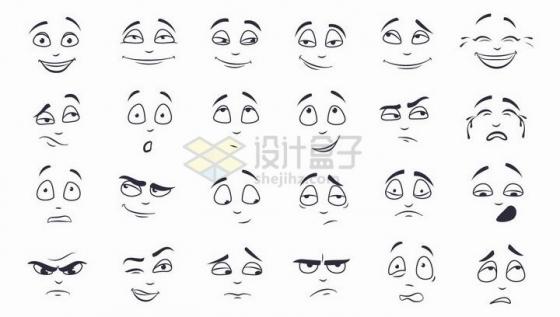 24款素描风格各种脸部表情png图片免抠矢量素材