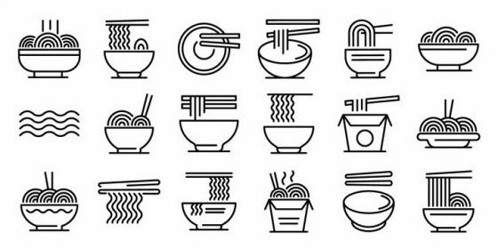18款黑色线条面条吃面logo设计方案png图片免抠素材