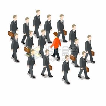 与众不同的行走方向相反的商务人士png图片免抠素材