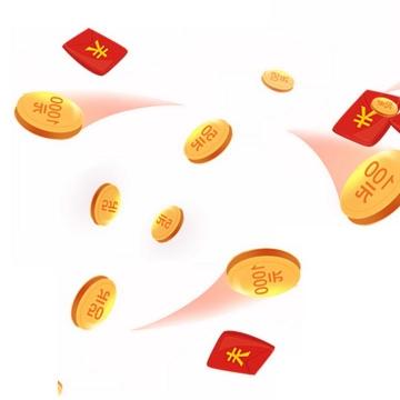 电商双十一促销红包雨金币雨png免抠图片