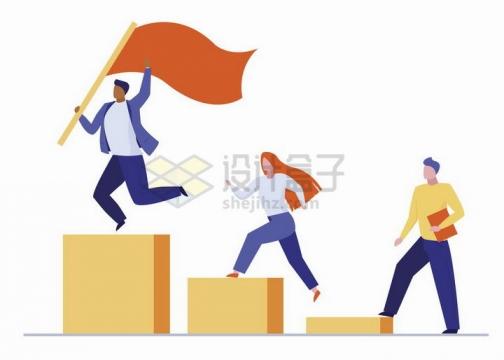 扁平插画扛着红旗的领导者带领团队赢得商业竞争png图片免抠矢量素材