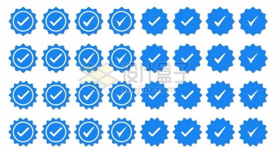32款蓝色对号符号图案png图片免抠矢量素材