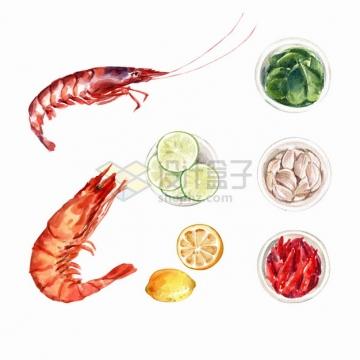 大虾柠檬青菜蒜头辣椒等美味美食水彩插画png图片素材