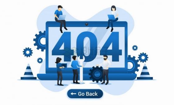404错误页面和一群程序员正在修复扁平插画png图片免抠矢量素材