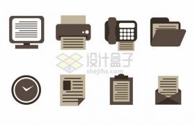 显示器传真机打印机文件夹等办公室棕色图标450547png图片素材