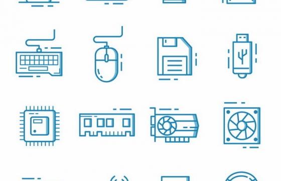 16款蓝色线条电脑主机显示器键盘鼠标等计算机配件png图片免抠矢量素材