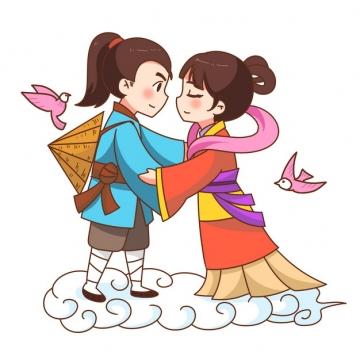 七夕节卡通牛郎织女相会874777png图片素材