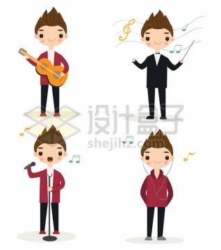 4个演奏乐器和歌唱的卡通音乐家png图片免抠矢量素材