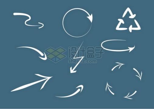 各种白色涂鸦方向箭头循环箭头659419png图片素材