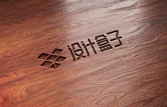 深深的刻在木头桌子上的立体艺术字字体样机PSD图片模板