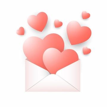 信封中飞出来的红心情人节png图片免抠矢量素材