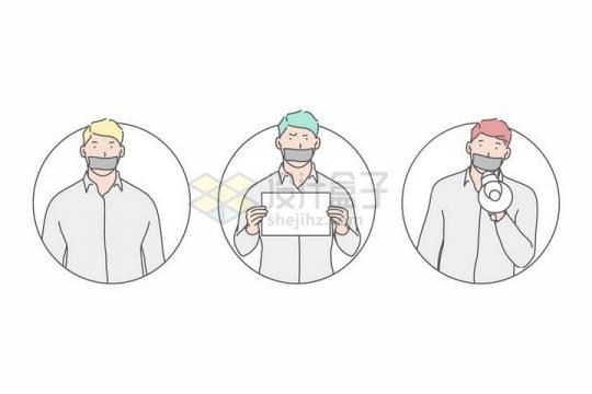 戴口罩的年轻人线条插画png图片免抠素材