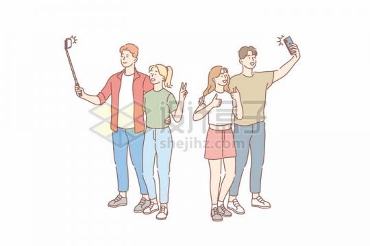 两对正在用手机自拍的情侣手绘线条插画png图片免抠矢量素材