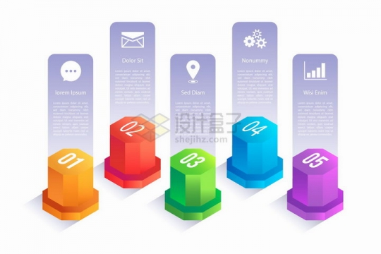 彩色立体多边形PPT信息图表标签png图片免抠矢量素材