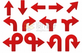 各种红色路标指示箭头png图片免抠矢量素材