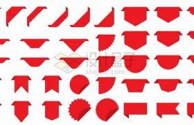 各种红色标签角标横幅png图片素材
