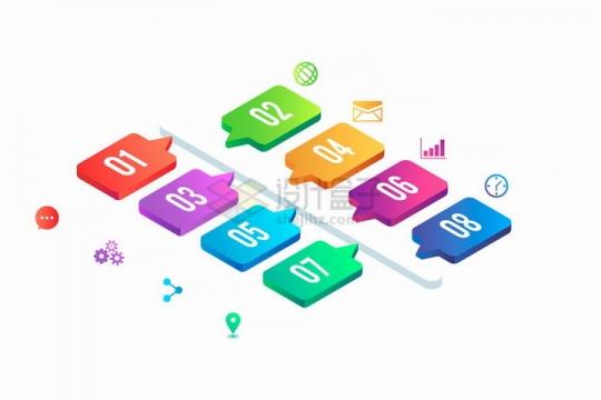 彩色立体对话框式标签PPT信息图表png图片免抠矢量素材