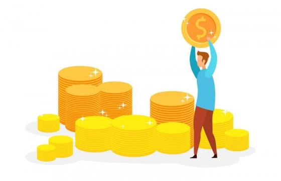 扁平插画风格举着金币的商务金融理财类人员图片免抠素材