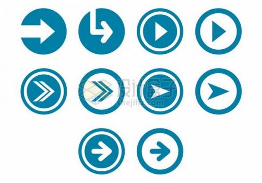 各种蓝色方向箭头圆形按钮310874png图片素材