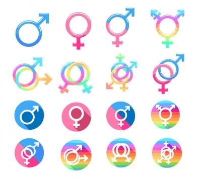 16款彩虹色男女性别符号标志图片免抠矢量图素材