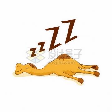 趴在地上睡觉的卡通骆驼png图片免抠矢量素材