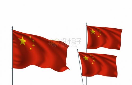 飘扬的五星红旗中国国旗954614png图片素材