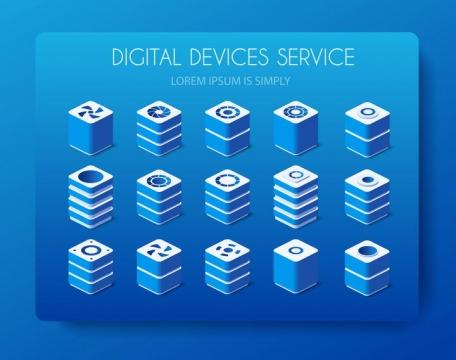 15款蓝色的数据服务器图片免抠素材合集