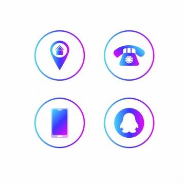 蓝紫色定位电话手机和QQ图标738319png图片素材