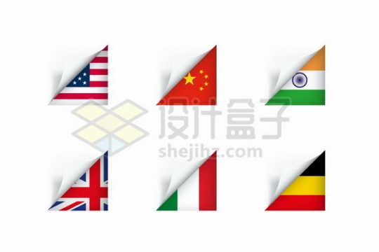 翻开一角的美国中国印度英国德国意大利国旗图案229914矢量图片免抠素材
