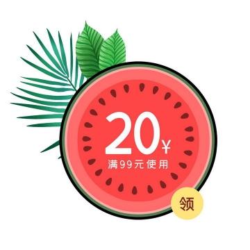 创意圆形西瓜图案组成的优惠券图片免抠素材