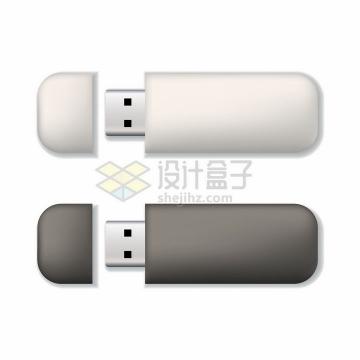 白色和黑色U盘电脑配件png图片素材