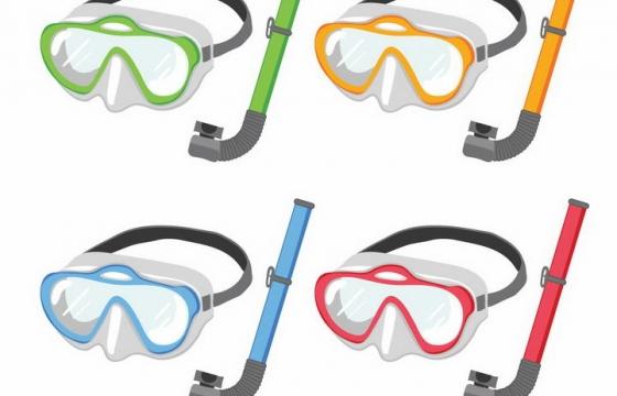 4种颜色的潜水镜面镜呼吸管等浮潜装备png图片免抠矢量素材