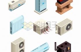 9款2.5D风格空调火炉等设施png图片素材